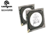 A ST Microelectronics manufactures Godson chips in China for Loongson. (Credit: ST Microelectronics)